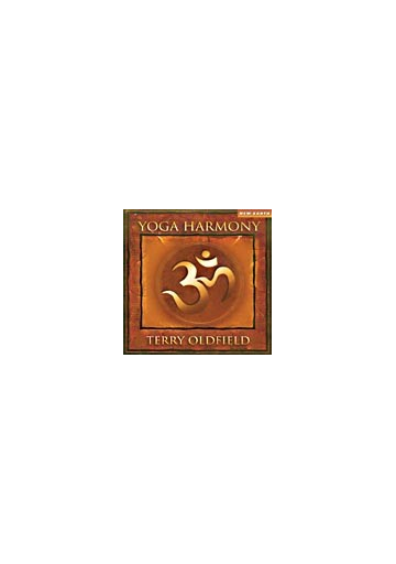 Yoga harmony - Music for yoga