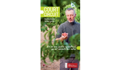 Court Circuit par Stéphane SARPAUX, Nathalie CRUBEZY